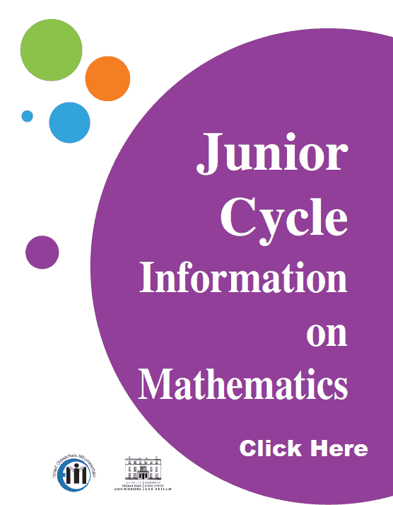 JC Maths Logo